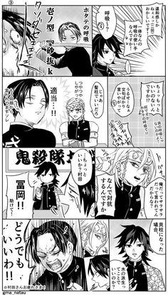 眠すぎのシロクロ (@gma_natau) さんの漫画   314作目   ツイコミ(仮) Memes, Thankful, Illustration Art, Manga, Comics, Twitter, Anime Meme, Meme, Manga Anime