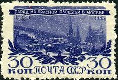 Image result for Советская почтовая марка