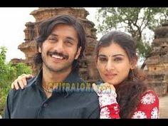 """Um filme romântico indiano Kannada """"A dinagalu"""" com legendas."""