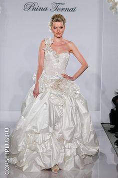 Свадебные платья турне