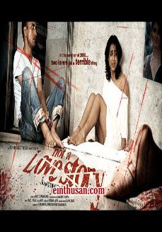 Not A Love Story Hindi Movie Online - Mahie Gill, Deepak Dobriyal and Ajay Gehi. Directed by Ram Gopal Varma. Music by Sandeep Chowta. 2011 Not A Love Story Tamil Movie Online.