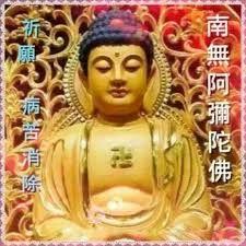 Image result for 阿彌陀佛 Buddha Figures, Awakening, Princess Zelda, Statue, Fictional Characters, Image, Fantasy Characters, Sculptures, Sculpture