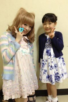 """*Today's schedule for KPP / A TV program and a webcast on 4 Feb.*  Nippon Television will broadcast """"Meringue no kimochi"""" that KPP  appeared as a guest to talk with the most popular child actress Mana  Ashida. And the live regular program """"Kyary's wayway NICO channel""""  will be live webcasted with Japanese girls-idols """"Dempagumi.inc""""."""
