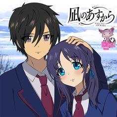 Tsumugu and Chisaki        ~Nagi no Asukara