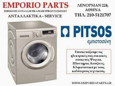 PITSOS SERVICE ΠΛΥΝΤΗΡΙΟ ΡΟΥΧΩΝ PITSOS, ΠΙΑΤΩΝ PITSOS - YouTube