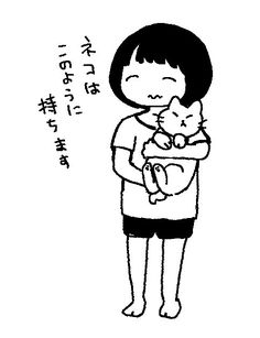 つばな 七女10巻7/13発売(@tsubanan)さん | Twitter