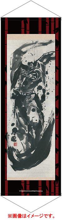 『ニンジャスレイヤー フロムアニメイシヨン』 ◆ebtenBlu-ray限定特典◆ 「起」購入特典:アニメイシヨンイラスト描き下ろしA2半裁カケジクタペストリー