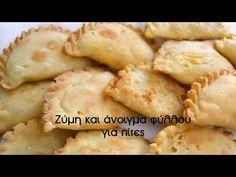 Μυζηθροπιτάκια - γλύκισμα! - Κρήτη: Γαστρονομικός Περίπλους