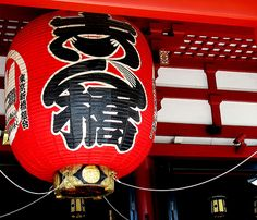 I love big cities – the buzz, the excitement, the diversity – but even I started to feel overwhelmed when trying to plan my trip to Tokyo. One of the world's largest (and most expensive) cities, I...
