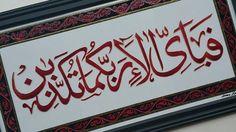 Excited to share the latest addition to my shop: Fabiayyi Alaa Iraabikumaa Tukadzibaann Which of the favors of your Lord ye deny? Islamic Decor, Islamic Gifts, Islamic Wall Art, Arabic Calligraphy Art, Arabic Art, Calligraphy Alphabet, Calligraphy Tattoo, Easy Caligraphy, Calligraphy Wallpaper