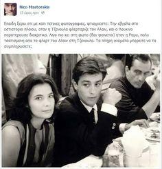 diaforetiko.gr : tzeni1 Όταν η Τζένη Καρέζη φλέρταρε με τον Αλέν Ντελόν!!! Εξαιρετικά σπάνιες Φωτογραφίες !!!!