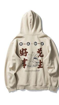 Sweat Shirt, Sweat Style, Style Kawaii, Harajuku, Typography Poster Design, Urban Fashion, Pull, Hoodies, Hoodie Sweatshirts