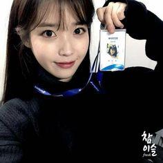 Eun Ji, Korean Beauty Girls, My Wife Is, K Idol, Feel Tired, Korean Celebrities, Feeling Happy, Favorite Person, Little Sisters