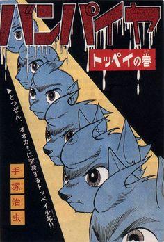 Vampires d'Osamu Tezuka