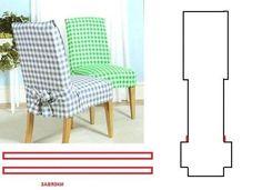 Чехлы на стулья (43 фото): функциональное и оригинальное украшение мебели - HappyModern