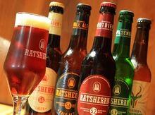 aktuelle Genuss-Seite - Thema ist das sogenannte Craft Beer. Im Glas befindet sich ein Rotbier Trends, Beer Bottle, Brewery, Beer, Corning Glass, Beer Bottles, Beauty Trends