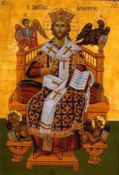 Christ the King Orthodox Prayers, Orthodox Christianity, Jesus Reyes, Vintage Tarot Cards, Greek Icons, Church Icon, Religion, Christ The King, Biblical Art