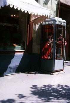 phone-booth-in-moscow-1969