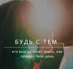 Meaningful Quotes About Life, Russian Quotes, Texts, Life Quotes, Poems, Quotes About Life, Quote Life, Poetry, Poem