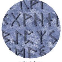 Significato del Tatuaggio delle Rune. Si pensa che le #rune non possano essere tatuate a causa del loro valore magico, ma raffigurandole come amuleti, possono essere utilizzate per il proprio #tatuaggio, assumendo un significato diverso.  #significatotatuaggio #runetattoo #runetatuaggio #tattoo #significatotattoo #significato #tatuaggiorune