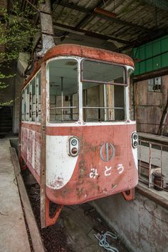 Another shot of the abandoned cable car in Okutama Japan. From my own visit last month. [1395x2048][OC]