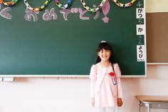 b9f970109ba05 Kanji Cheat Sheet: Japanese Elementary School Event Schedule - Savvy Tokyo
