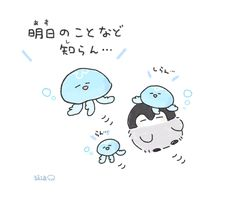 Penguin Cartoon, Penguin Art, Cute Penguins, Cute Bunny, Cute Illustration, Funny Cute, Cute Art, Hello Kitty, Cute Animals