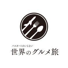 food company brand logo