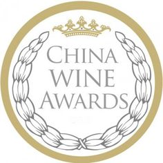 The third edition of the China Wine Awards has thrown up a varied selection of winners, along with a few surprises.