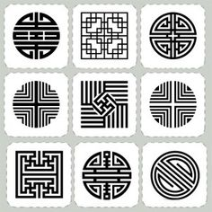 Korean Design, Asian Design, Design Elements, Design Art, Logo Design, Art Asiatique, Chinese Patterns, 2 Logo, 1 Tattoo
