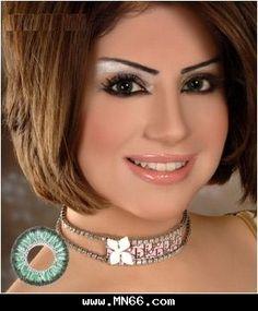 Fun Arabic Makeup