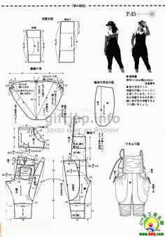 modelist kitapları: Lady Butik May Japanese Sewing, Japanese Books, Diy Clothing, Sewing Clothes, Sewing Patterns Free, Clothing Patterns, Pattern Draping, Modelista, Book And Magazine