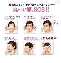 整形級!丸~い顔が、小田切ヒロさん流マッサージで、リアル小顔に大変身♪