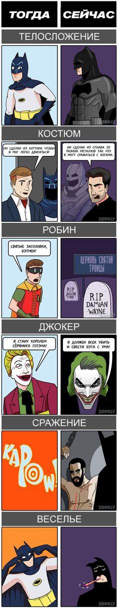 Тёмный рыцарь dorkly, Бэтмен, Комиксы, длиннопост