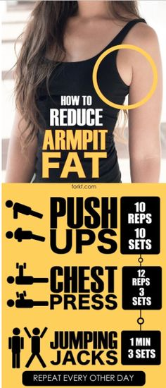 How To Reduce Armpit Fat