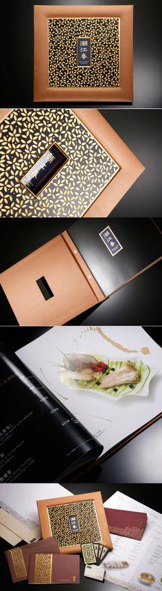 "Check out my @Behance project: ""Chinese Restaurant Menu Design"" https://www.behance.net/gallery/44810241/Chinese-Restaurant-Menu-Design"