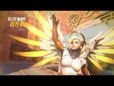 VJ Troll's game video: (Overwatch) Mercy Play Of The Game. (오버워치) 메르시 최고의...