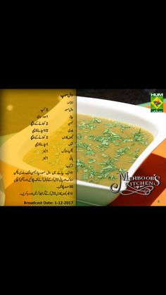 Daal, Soups, Dating, Quotes, Soup, Relationships, Chowder