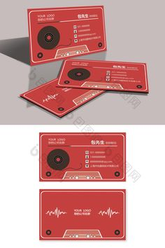 Luxury realistic piano music lessons business card music themed creative fashion bar music ktv red business card card businesscard free freedownload reheart Images