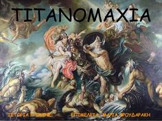 Visit this site for facts and info about the Battle of the Titans referred to as the Titanomachy. Discover fascinating information about the Battle of the Titans. Names, Legends and mythology associated with the Battle of the Titans for kids and children. Greek And Roman Mythology, Greek Gods, Greek God Tattoo, Greek Titans, Zeus And Hera, Creation Myth, Gods And Goddesses, Ancient Greece, Color Pallets