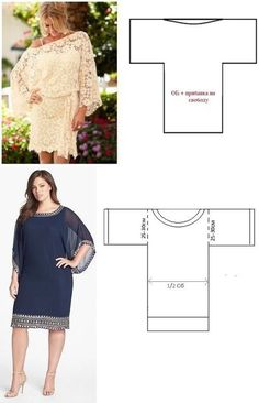 Super sewing projects winter simple 21 ideas - My CMS Simple Dress Pattern, Girl Dress Patterns, Blouse Patterns, Clothing Patterns, Fashion Sewing, Diy Fashion, Sewing Clothes, Diy Clothes, Easy Sewing Patterns