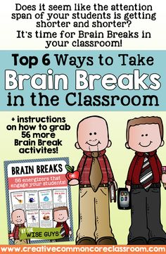 Top 6 Brain Breaks for the Elementary Classroom