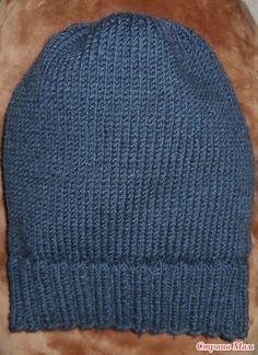 Всем - здравствуйте, люди!!! В ожидании зимы сын попросил связать теплую мягкую шапку. Пару вечеров - и дело сделано. Настоящий цвет пряжи - нежно-темно-серый, а т. к.
