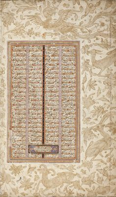 Page from a Manuscript of the Shahnama (Book of Kings) of Firdawsi Iran, probably Shiraz, 1575-1600 Ink, opaque watercolor and gold on paper 18 1/4 x 11 1/2 in. (46.4 x 29.2 cm) LACMA Collections