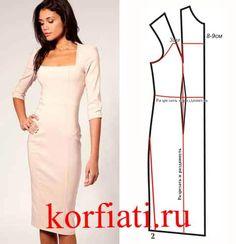 Выкройка платья для офиса http://korfiati.ru/2011/12/elegantnoe-plate-dlya-ofisa/  Выкройка платья для офиса — элегантный стиль