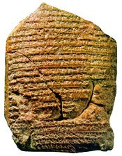 """The Babylonian Chronicles - make it possible to assign the fall of Jerusalem to the Second of Adar (March 16) in 597 B.C. with complete accuracy, confirming the Biblical accounts of Babylonian attacks on Jerusalem in 597 and 586 B.C. The Babylonian Chronicle records (partial here, see website for full account): """"... (Nebuchadnezzar-599BC.) ... king of Babylon ... his army, ... invaded the land of Hatti (Syria/Palestine) ... seige Judah ... took the king prisoner ... sent to Babylon."""" (Bible…"""