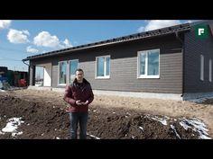 Скандинавский каркасный дом по финскому проекту // FORUMHOUSE - YouTube