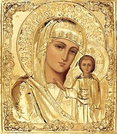 Beautiful gilt icon of the MostHoly Glorious Lady Theotokos and EverVirgin Mary (modern)