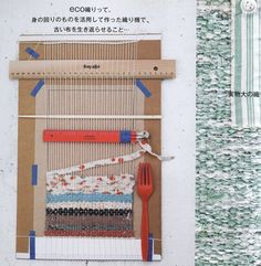 Japanese Craft Book - Eco Crafts - Woven Zakka Items Using Old Clothing. old clothing reused Book Crafts, Arts And Crafts, Diy Crafts, Diy Projects To Try, Craft Projects, Couture Cuir, Weaving Textiles, Weaving Projects, Loom Weaving