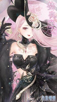 Anime Girl Neko, Anime Art Girl, Manga Girl, Manga Anime, Pretty Anime Girl, Beautiful Anime Girl, Writing Fantasy, Nikki Love, Mirai Nikki